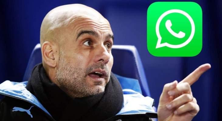 فريق مانشستر سيتي يتواصل مع غوارديولا عبر الواتساب