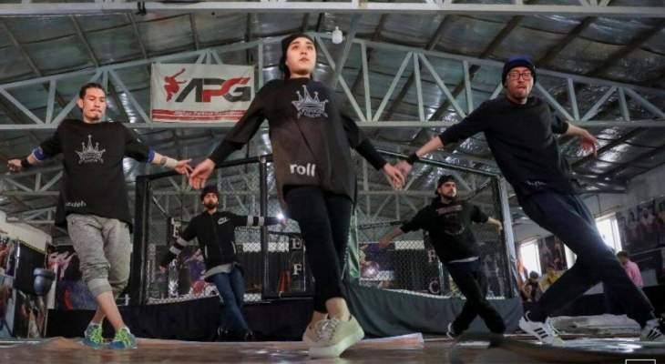 راقصة بريك دانس أفغانية تتحدى التهديدات: أريد أن أصبح نموذجا