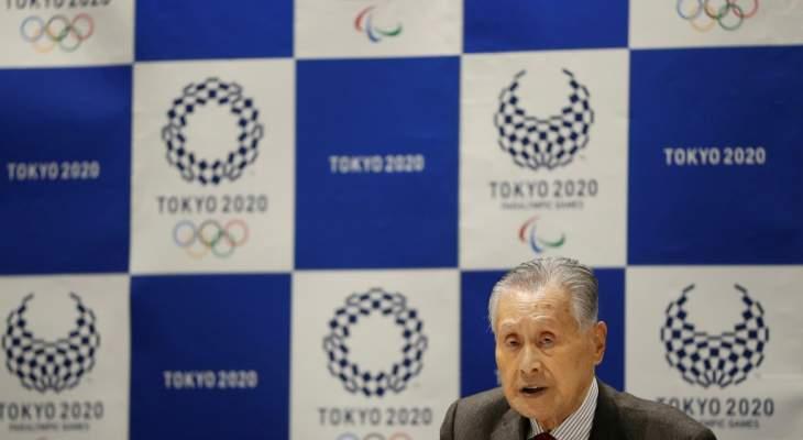 تحديد الموعد الجديد لاولمبياد طوكيو 2020 سيكون هذا الاسبوع
