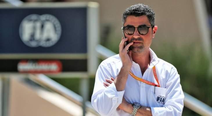 """""""فيا"""" يفتح تحقيق في مسألة إنهاء سباق اليابان قبل لفة"""