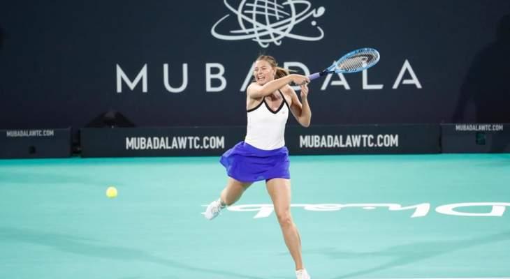 شارابوفا تتخطى تومليانوفيتش في بطولة مبادلة العالمية للتنس 2019