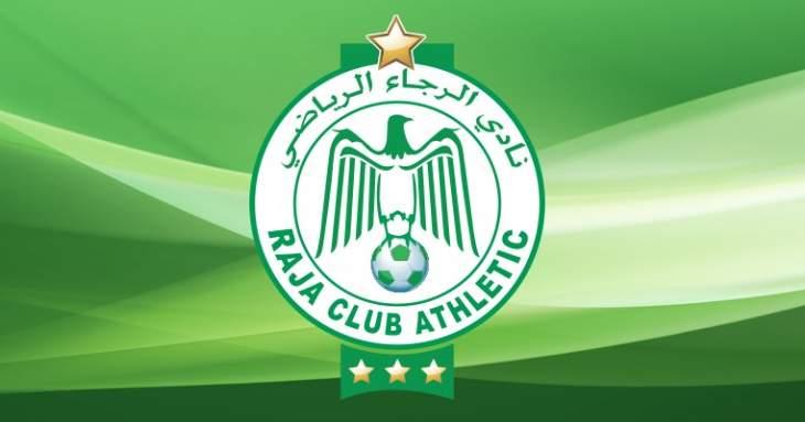 """سلامي يستدعي 3 لاعبين جدد للتدرب مع الرجاء قبل """"الديربي"""""""