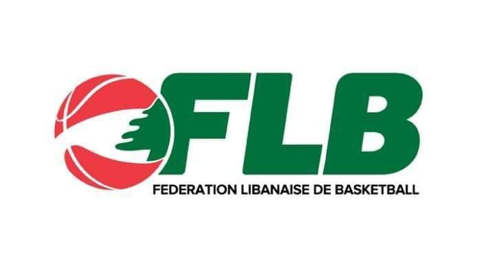 إرجاء مباراة اطلس - هوبس في الدوري اللبناني لكرة السلة