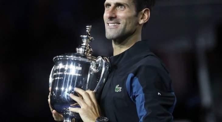 ديوكوفيتش يحرز لقب بطولة اميركا المفتوحة ويعادل رقم سامبراس