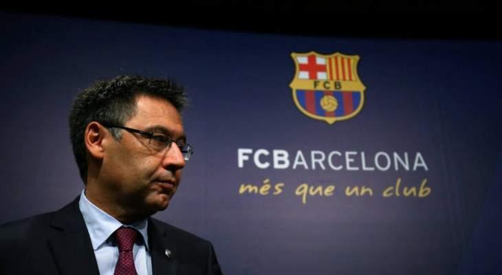 بارتوميو عن  مباراة برشلونة وليفربول: لم أعد أتذكر ذلك