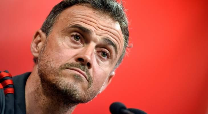 هل يرحل انريكي عن المنتخب الاسباني وما هو السبب؟
