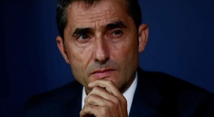 جمهور برشلونة يعارض طلب فالفيردي