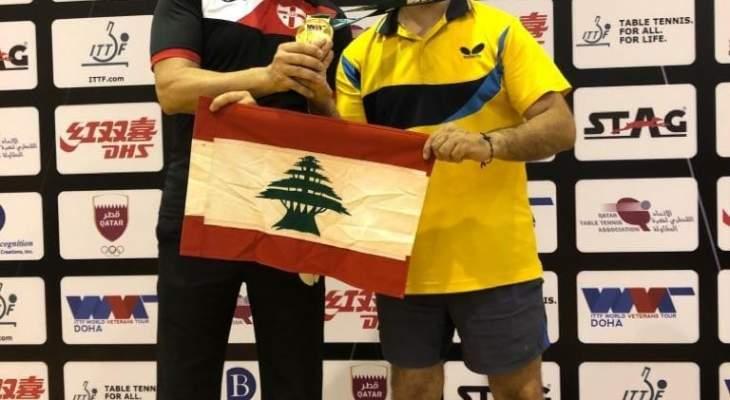 بطولة قطر الدولية في كرة الطاولة  الميدالية الذهبية لجوزيف شلهوب للقدامى
