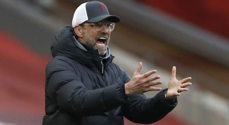 تايمز تكشف عن موقف ادارة ليفربول من اقالة كلوب