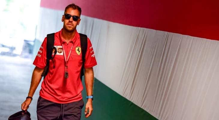 فيتيل يتحمل مسؤولية بداية فيراري السيئة في موسم الفورمولا 1
