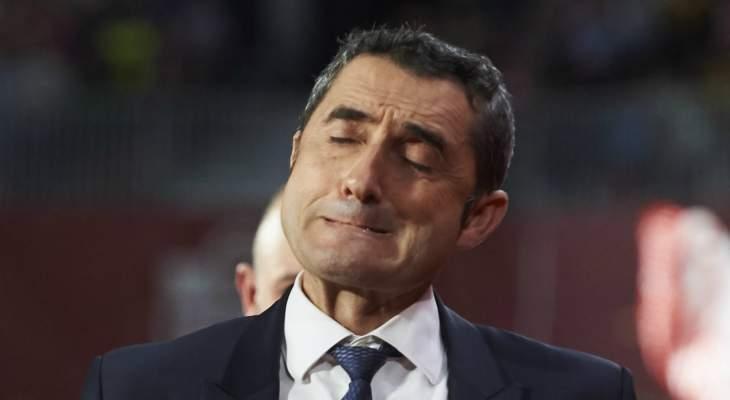 فالفيردي: أنا المسؤول عن الخسارة أمام غرناطة
