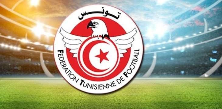 الاتحاد التونسي يدعم الأندية ماليا لتجاوز أزمة كورونا