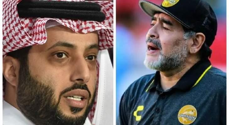 """تركي آل الشيخ ناعيا""""مارادونا"""" : وداعاً يا أعظم من لعب كرة القدم"""