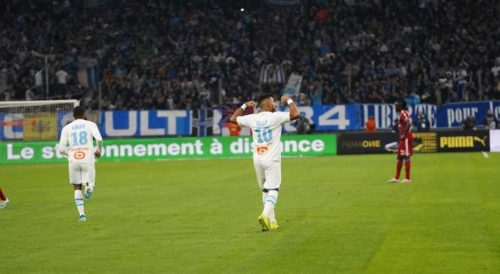 الدوري الفرنسي: فوز صعب لمارسيليا على ليون
