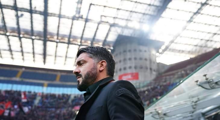 غاتوزو يحسم موقفه من عرض روما