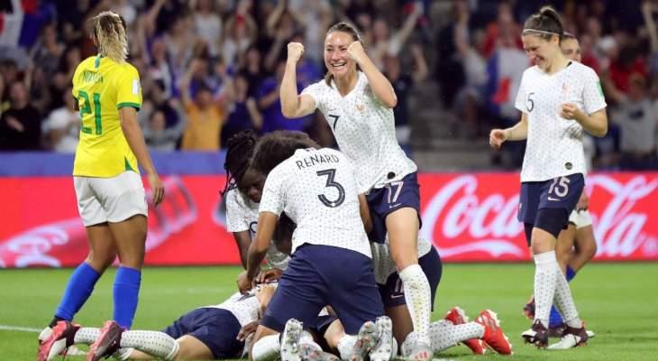 كاس العالم للسيدات: البرازيل تغادر البطولة بعد خسارتها من فرنسا