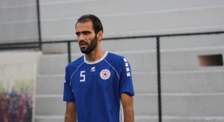 النجمة يتخلى عن لاعبه السوري