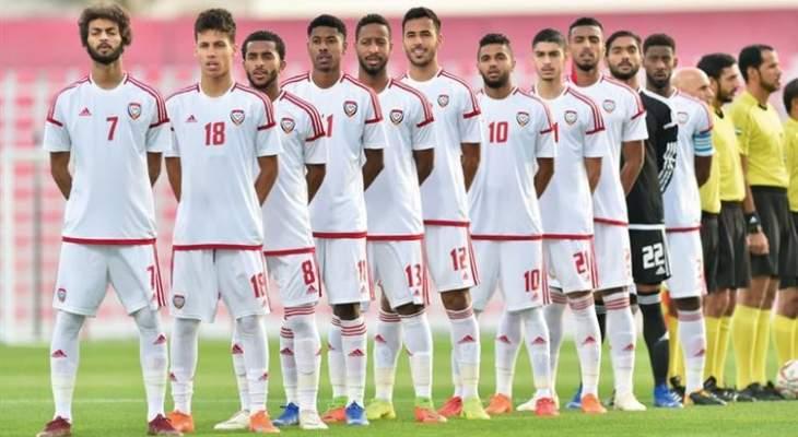 لقب بطولة كأس دبي الدولية للمنتخب الإماراتي