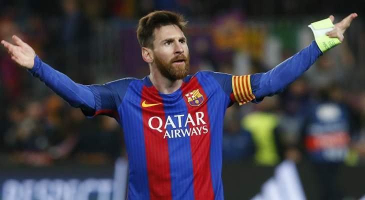 هذا هو سبب غياب ميسي عن مباراة برشلونة !
