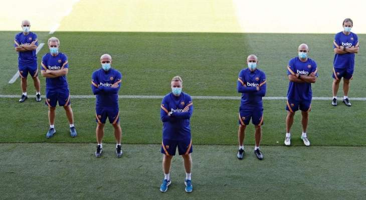 من سيواجه كومان في اولى مباريات برشلونة الودية؟