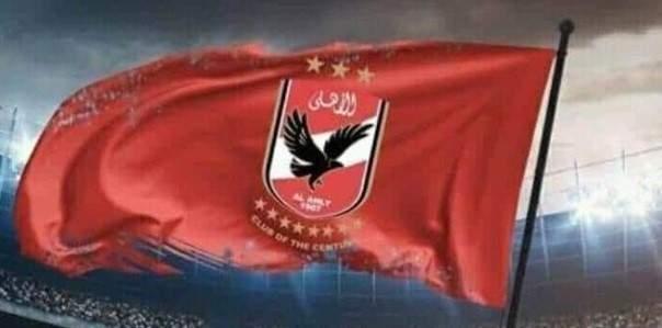 لا كورونا في صفوف الاهلي المصري قبل لقاء الوداد المغربي