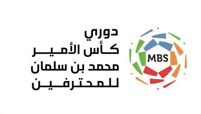 خاص: ما هي المواجهات المنتظرة مساء اليوم في الدوري السعودي ؟