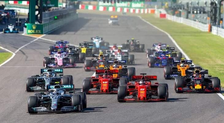 لا سباقات مجانية إضافية في الفورمولا 1