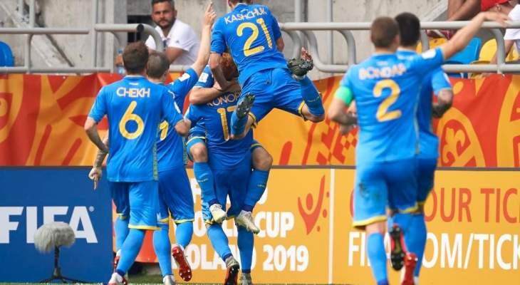 كأس العالم للشباب : اوكرانيا الى النهائي بعد تخطيها ايطاليا