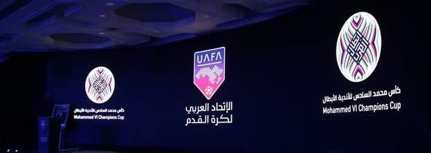 الاتحاد العربي يعلن عن مواعيد ربع نهائي كأس محمد السادس