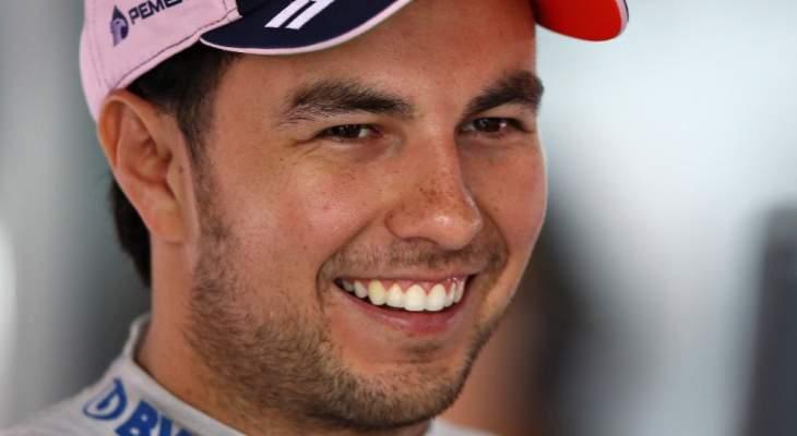 سرجيو بيريز يضع إبنه في سيارة الفورمولا 1