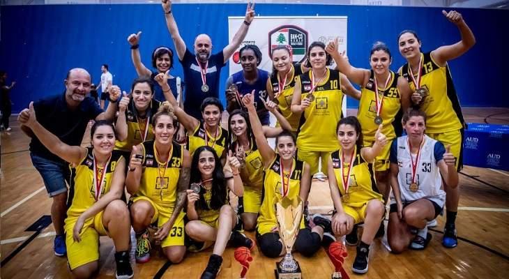 مصرف لبنان بطل دورة المصارف والشركات في كرة السلة للسيدات  في دبي