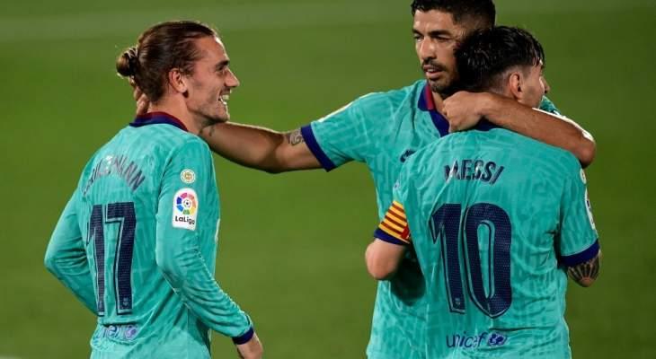 برشلونة يقلص الفارق مع الريال ويطيح بفياريال
