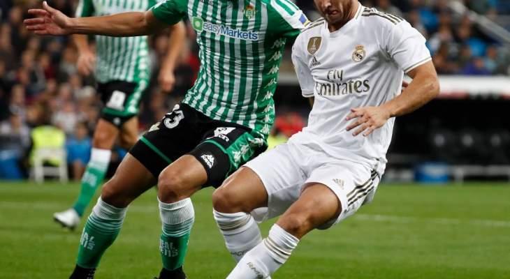 الدوري الإسباني: بيتيس يحرم ريال مدريد الصدارة بالتعادل معه