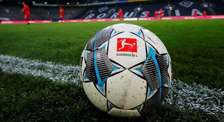 ترتيب الدوري الالماني بعد نهاية الجولة الـ31