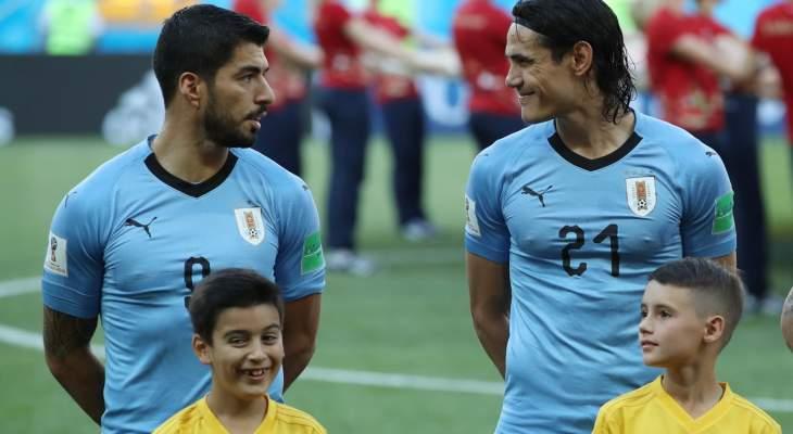 سواريز وكافاني يعودان إلى تشكيلة أوروغواي