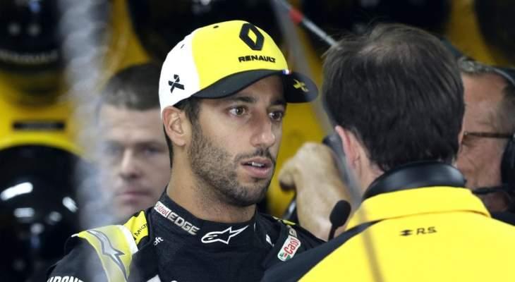 ريكياردو يشرح ما حصل معه في نهاية السباق الفرنسي