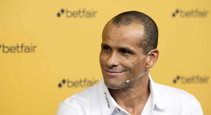 ريفالدو: أنا سعيد لأن سواريز قد يبقى