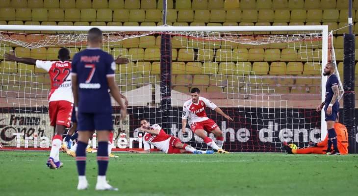 اهم مجريات مباراة موناكو - باريس سان جيرمان