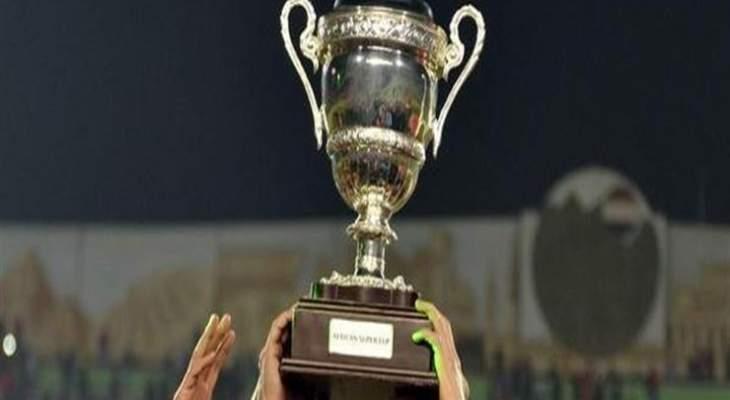 كأس مصر: خروج مفاجئ للإنتاج الحربي من الدور الـ32