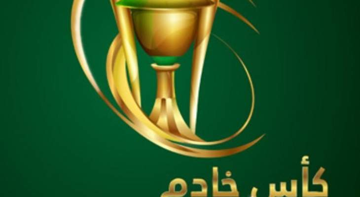 بالمواعيد.. مباريات دور الـ16 من كأس خادم الحرمين الشريفين