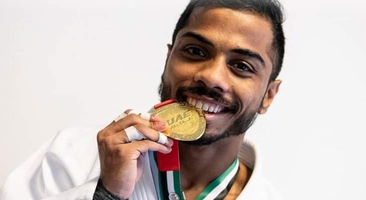 مونديال الجوجيتسو : ذهبية البلوشي ترفع رصيد الإمارات إلى 40 ميدالية