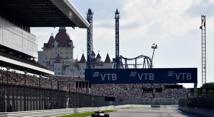"""عقوبات """"وادا"""" لن تؤثّر على السباق الروسي في الفورمولا 1"""