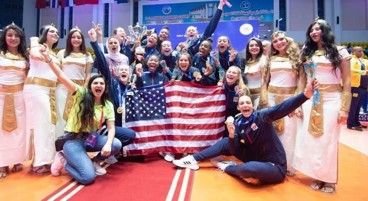 اميركا تتوج بلقب بطولة العالم لناشئات الطائرة