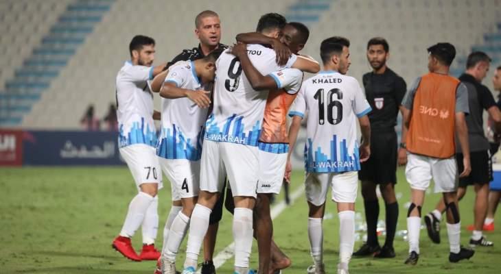 الدوري القطري: فوز ثمين للوكرة على الاهلي