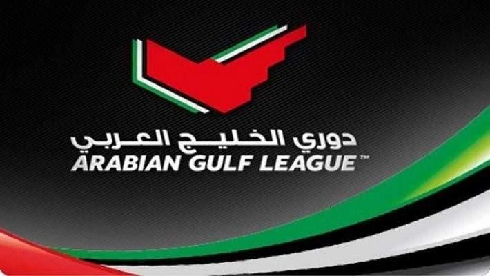 دوري الخليج العربي : شراكة ثلاثية في الصدارة بعد نهاية الجولة 11