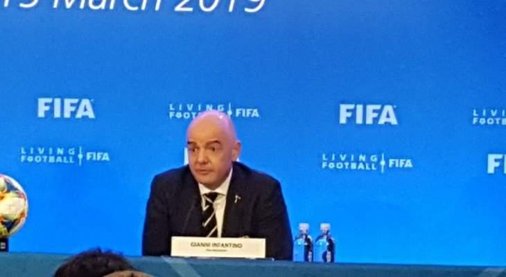 الفيفا يجري تعديلاً على بطولة مونديال الاندية في 2021