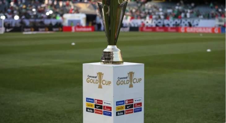 قرعة الكأس الذهبية لكونكاكاف تضع منتخب قطر بالمجموعة الرابعة