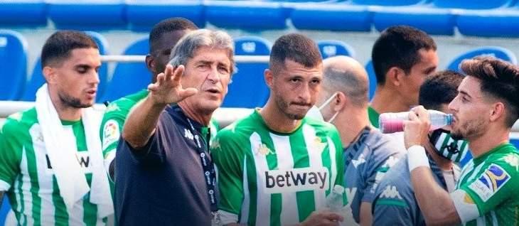 ريال بيتيس يحقق فوزا قاتلا على ديبورتيفو ألافيس
