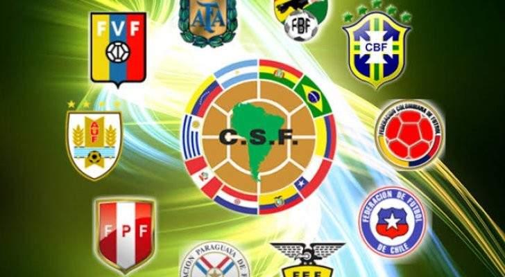 خاص: احداث حصلت في تصفيات اميركا الجنوبية المؤهلة لمونديال قطر 2022