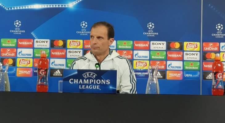 اليغري: نسعى لتحقيق نتيجة إيجابية أمام ريال مدريد
